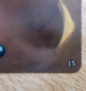 Au creux de ta main : Au creux de ta main : les numéros des cartes souvenir